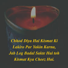 quotes shayari hindi love picture shayari hindi best love pic with quotes hindi