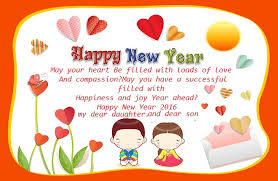 new year 2017 wishes for family