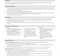 sle resume for internship in accounting internship resume sle for accounting marketing objectives