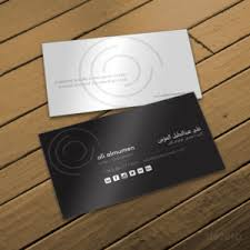 Writer Business Card 113 Elegant Playful Business Card Designs For A Business In Kuwait