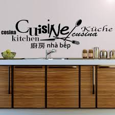 stickers pour cuisine d馗oration stickers deco cuisine my