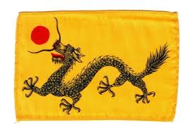 imperial china zfc item summary imperial china national flag 1863