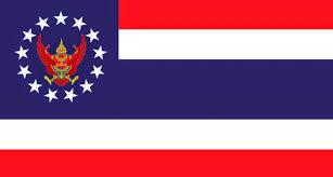 Flag Hoist Signaling The Voice Of Vexillology Flags U0026 Heraldry September 2014