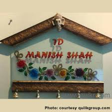 Name Plate Options For Your Home Homeonline - Name plate designs for home