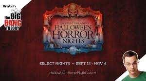 halloween horror nights 2015 promo code universal orlando u0027s halloween horror nights