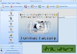 format factory portable rus formatfactory 1 61 portable rus 21 июля 2009 только лучший софт