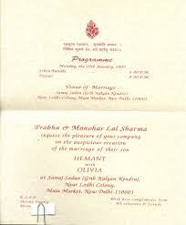 new house opening invitation card matter ideas best 25 new house