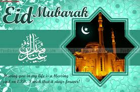25 happy eid quotes u0026 sayings