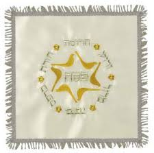 passover matzah cover passover gifts matzah covers with 3 pockets for seder meal