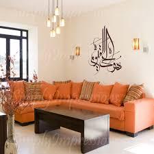 huwa alhayyu alqayyoomu by simplyimpressions on etsy 50 00
