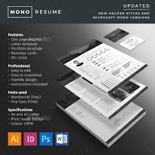 skills based resume template experience examples example