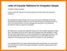 3 character letter for immigration packaging clerks