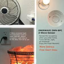 zwn bpc plus u2014ceiling mounted pir motion sensor enerwave home
