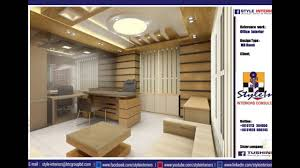 facebook office interior style interiors bangladesh managing director room youtube
