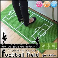 emoor co ltd rakuten global market football field football rug