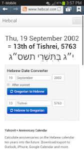 almanaque hebreo lunar 2016 descargar calendario judío convertidor aplicaciones android en google play