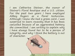 how to write a letter about a friend u0027s character for court