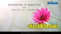 telugu sunday morning quotes wshes inspirational