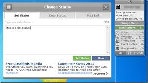 fb update how to check update facebook from windows 7 desktop with fb explorer
