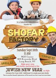 shofar factory shofar factory chabad of the beaches