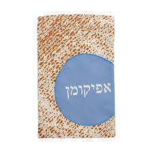 afikomen bag matzah print afikomen bag by barbara shaw