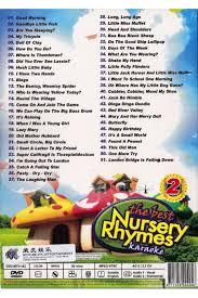 best nursery rhymes 51 children songs vol 2 karaoke dvd