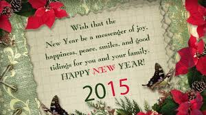 best new year cards best new year cards 2015 for whatsapp hike