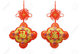 new year ornaments on white background stock photo