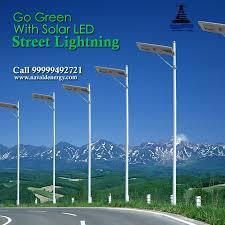 Solar Led Street Lighting by Integrated Solar Led Street Lights Manufacturer In Delhi Navaid