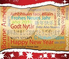 merry christmas happy 2017 wishes messages