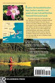 adventure kayaking cape cod and marthas david weintraub