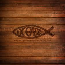 pattern lock screen for ipad jesus fish ichthys ichthus ipad scripture christian bible lock