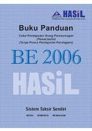 buku panduan be buku panduan tf 2009 lembaga hasil dalam negeri