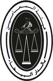 chambre des avocats les avocats vous pouvez trouver des avocats sur cette page