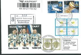 russia 2004 2007 u2013 64 fdc about the international space station