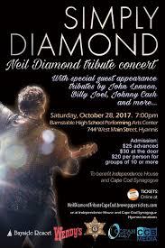 Cape Cod Weather October - simply diamond u2013 neil diamond tribute concert