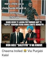 Meme Punjabi - fancy ðÿ ðÿ 25 best memes about punjabi wallpaper site