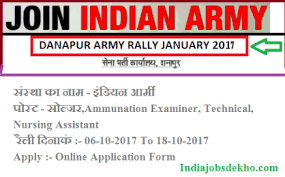 indian army danapur recruitment rally 2017 joinindianarmy nic in