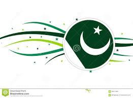 pakistani flag banner design stock vector image 56677839