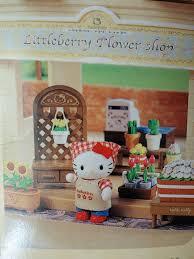 just for fun 袖珍世界 kitty花店フラワーショップhello