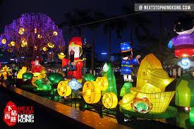 lantern new year 2018 hong kong new year lantern carnival and display
