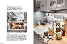 Cucine Maiullari by Emejing Cucine Offerte Ikea Contemporary Ideas U0026 Design 2017