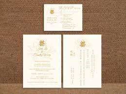 golden lotus double happiness 囍 bilingual english chinese