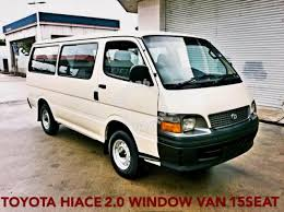 2002 toyota cars 2002 toyota hiace 2 0 m 15 seater petrol win cars for sale