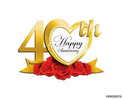 60 year wedding anniversary wedding anniversary logo heart 60 stock image and royalty free