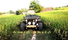 open jeep in dabwali for sale images of punjabi model with jeep sc