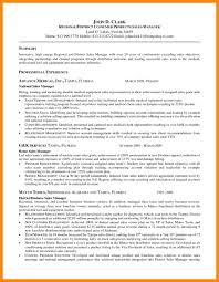 Resume Sles Objective Sales Ledger Assistant Cover Letter Airline Customer Service
