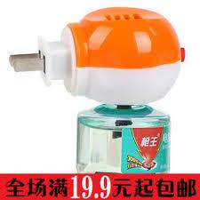 home necessities cheap liquid insect repellent find liquid insect repellent deals