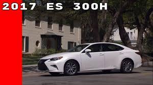 lexus es300h vs toyota camry hybrid 2017 lexus es 300h youtube