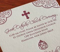 catholic wedding invitation symbols for religious wedding invitations letterpress wedding